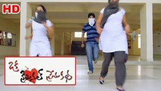Oka Criminal Prema Katha Release Trailer  || Manoj Nandam || Anil Kalyan || Priyanka Pallavi || 03