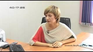 Услуги Бухгалтерского Учета Иркутск