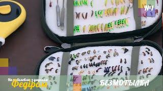 Ловля окуня на мормышку щербаковы