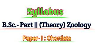 bsc 2nd year zoology syllabus - मुफ्त ऑनलाइन