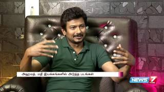 New year special interview with 'Udhyanidhi Stalin' 1/2 | Super Housefull | News7 Tamil