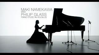 AMAZING: Maki Namekawa plays Philip Glass Piano Etude No 9 & No 20 HD (dir. Andreas H. Bitesnich)