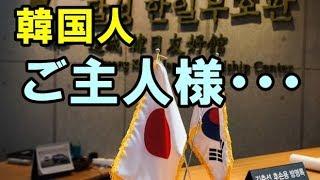 【海外の反応】韓国人「こんな時だからこそ韓日友好の姿を想像してみよう」 jpg