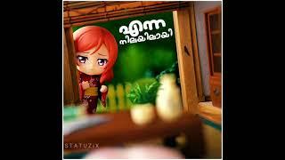 HD Malayalam Lyrical status Video Quotes | statuzix latest sad emotional love WhatsApp status