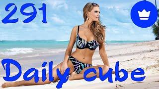 Daily cube #291 | Ежедневный коуб #291