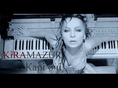 0 Наталья Могилевская - Только я — UA MUSIC | Енциклопедія української музики