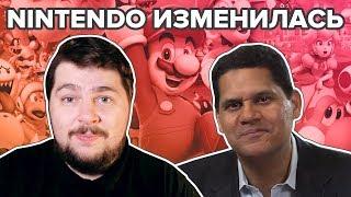 Большие перемены в Nintendo