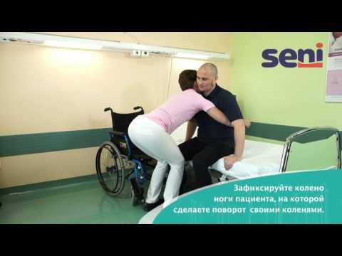 [RU] 03 Перемещение пациента с кровати в инвалидную коляску со стабилизацией колена