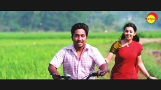 Ambazham Thanalitta | Full Song HD | Oru Second Class Yathra | Vineeth Sreenivasan | Nikki Galrani