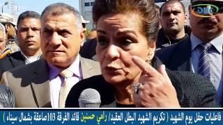عمرو حمدي .. وحوار تليفزيوني مع المهندسة / نادية عبده .. محافظ البحيرة