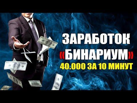 Криптовалюта lend