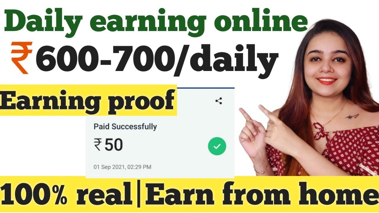 New Earning App 2021|Earn Money Online|Online Earning|Finest Making App|Work From House thumbnail