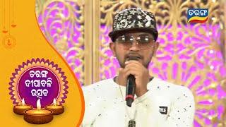 Sing Along & Party Whole Night with Satyjit   Tarang Diwali Utsav