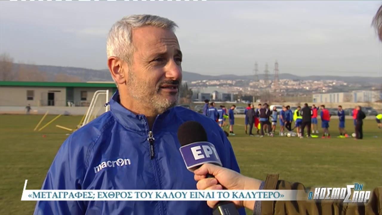 Οι ποδοσφαιριστές του Ηρακλή ετοιμάζονται για την επανένταξη   01/03/2021   ΕΡΤ