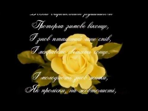 Поздравления мам детками 1-А класса,Садовская ООШ(Сумской р-н)