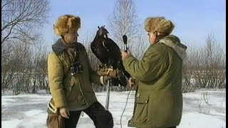 Hunting with a Golden Eagle (1996, Russia)