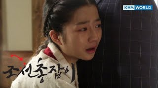 Gunman In Joseon | 조선총잡이 - EP 7 [SUB : KOR, ENG, CHN, MAL, VI, IND]