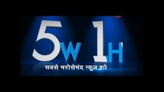 5W1H: Modi Govt to conduct mega Economic Survey, to include 7 crore small stall owners