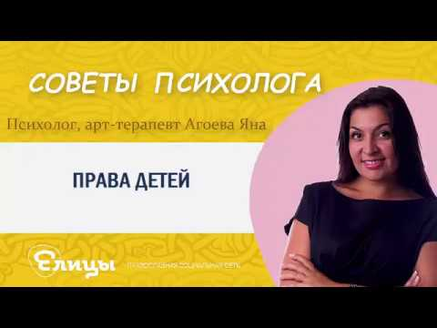 https://youtu.be/-Hihot-AKZk