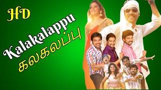 Kalakalappu    2012   Siva, Vimal, Oviya, Anjali   Tamil Super Hit Comedy Full Movie......