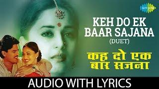 Keh Do Ek Baar Sajana with lyrics | के दो एक   - YouTube