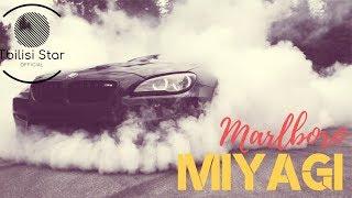 Miyagi   Marlboro (Премьера, Клип 2019)