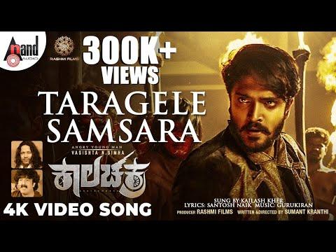Kaalachakra - Taragele Samsara 4K Video Song