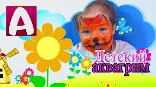 Детский канал #Алиса / Видеоблог для детей Трейлер Подписывайтесь!