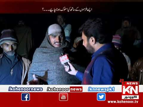 Shikayat 23 December 2018
