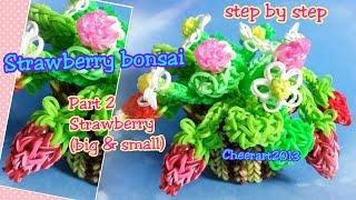Diy Loom Bands Strawberry & Flower Bonsai Part 2 Rainbow Loom Tutorial彩虹橡筋編織教學