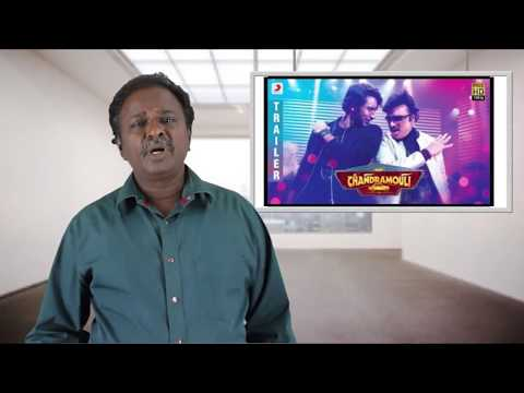 Mr.Chandramouli Movie Review – Gautam, Karthik – Tamil Talkies