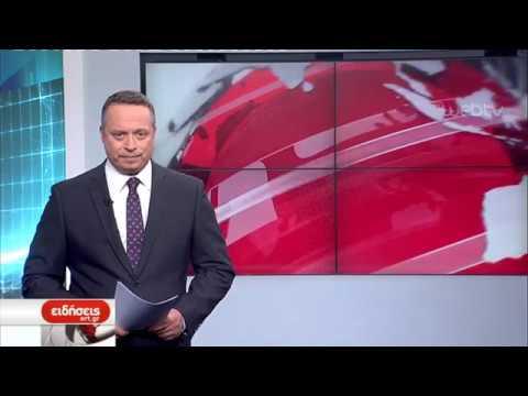 Τίτλοι Ειδήσεων ΕΡΤ3 19.00   22/02/2019   ΕΡΤ