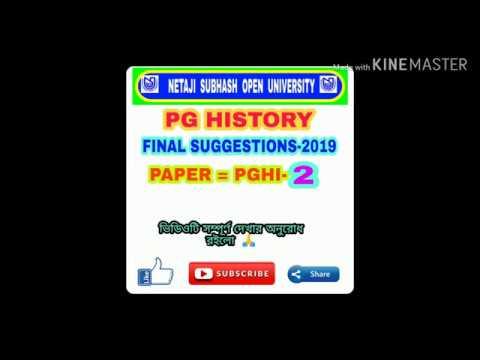 PGHI 2 FINAL SUGGESTIONS  2019   ( পিজি ইতিহাস ২য় পত্রের ফাইনাল  সাজেশন  ২০১৯ )