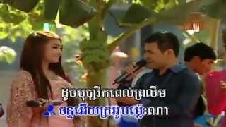Kro Ob Kleam Chan By Sopheaktra Roth&srey Nut340