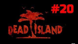 Прохождение Dead Island - Часть 20. Последний шанс на стене