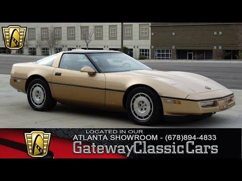 Video of '86 Corvette - KF5W