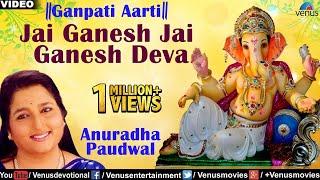 Jai Ganesh Jai Ganesh Deva By Anuradha Paudwal   Ganpati Aarti