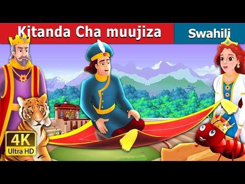download lagu mp3 mp4 Katuni Za Watoto Za Kiswahili, download lagu Katuni Za Watoto Za Kiswahili gratis, unduh video klip Download Katuni Za Watoto Za Kiswahili Mp3 dan Mp4 Music Gratis