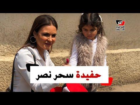 سحر نصر تصطحب حفيدتها أثناء التصويت