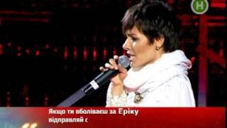 Эрика и Борис Апрель -Сердце молчи