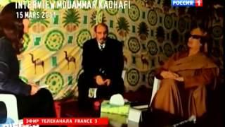 Олланд vs Саркози  Каддафи оплатил выборы Саркози 2014