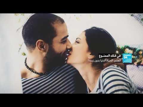 العرب اليوم - شاهد: الفرق بين