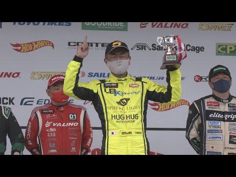 フォーミュラドリフトジャパン 第1戦鈴鹿ツインサーキット 予選のダイジェスト動画
