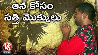 Bithiri Sathi Prays To God For Rain | Funny Conversation With Savitri