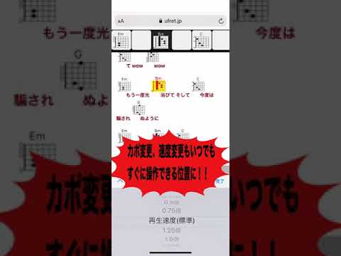 OH MY LITTLE GIRL (初心者向け簡単コード ver.) (動画プラス) / 尾崎豊 ギターコード/ウクレレコード/ピアノコード - U-フレット動画プラス