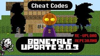Bonetale 2.0.3. All new unlockables & codes | чит-коды и новые предметы в bonetale