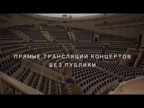 Klassische Musik und Nouvelle Cuisine – wie Russland dem Coronavirus online trotzt