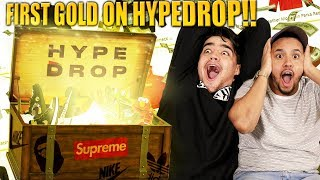 FIRST GOLD ON HYPEDROP!! UNBOXING ONLINE HYPEBEAST MYSTERY BOXES WITH SPIN THE WHEEL!!