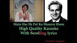 Main Har Ek Pal Ka Shaayar Hoon || Kabhi Kabhi   - YouTube