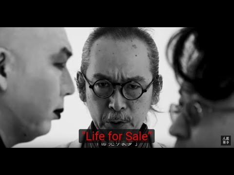 NINGEN ISU/Life for Sale  (????/?????) online metal music video by NINGEN ISU